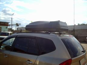 Автобокс на крышу «Автотур Черный»»