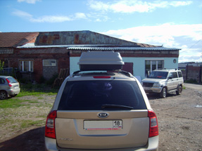 Автобокс на крышу «Автотур Серый»»