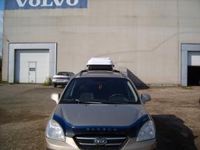 Автобокс на крышу «Автотур Белый»