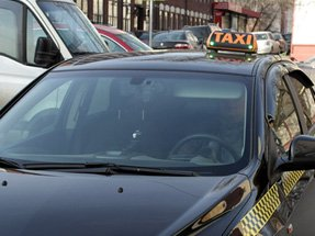 Шашечки на такси «Ретро-2»