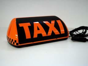 Шашки на такси ретро