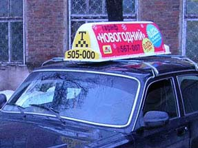 Рекламный световой короб «Волга»