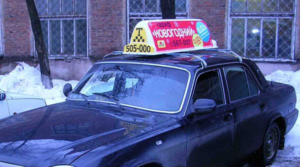 Рекламный световой короб на такси «Волга»