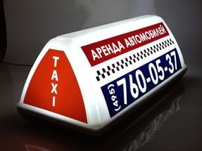 Рекламный световой короб на такси «Реклама 600»