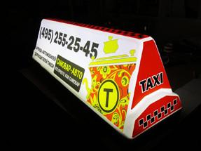 Лайтбокс такси рекламный световой короб «Солярис»