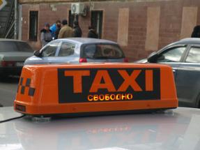 Шашечка на такси «Сити»