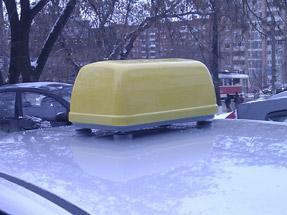 Шашечки такси «373 Евро Плюс»