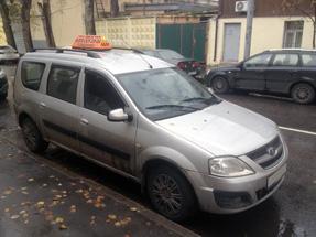 Шашка на такси «Лимузин»