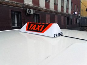 Шашки на такси «Командир Нитро»