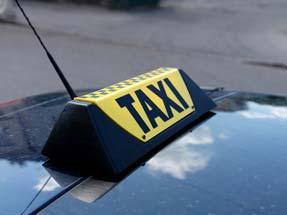 Шашки такси «Командир-AV Нитро»