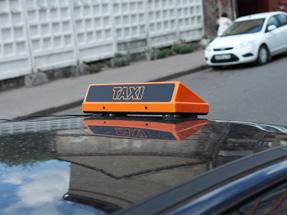 Шашки на такси «Континенталь»