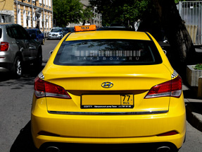 Шашки на такси «Метрополь»