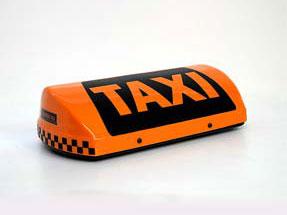 Шашки такси «Метрополь»