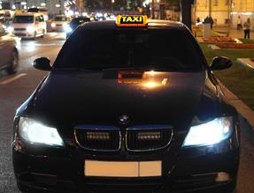 Шашка такси «Метрополь»