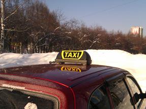 Шашки для такси «Командор-AV»