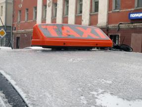 Шашки для такси «Тройка Евро»