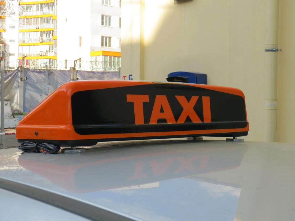 Шашки для такси «Тройка Плюс»
