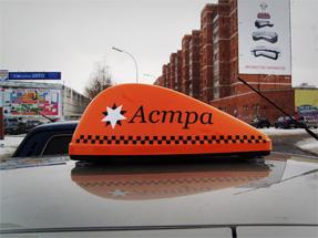 Шашки на такси фото «Астра Евро»