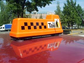 Шашки на такси «Гет Евро»