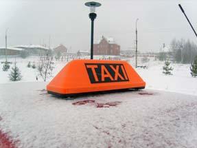 Шашки на такси «Лидер»