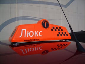 Шашки такси «Люкс Евро»