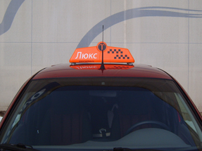 Шашки на такси «Люкс Евро»