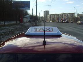Шашки на такси «NEXT»