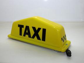 Шашки на такси Пилот Стандарт