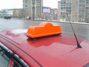 Шашки на такси «Сочи»