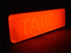 Шашки на такси «T2»