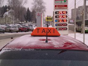 Шашки на такси «Темп»