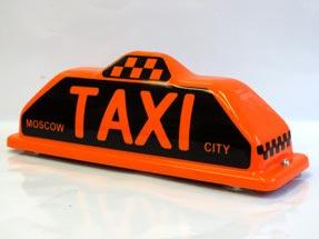 Шашки такси «Тотус»