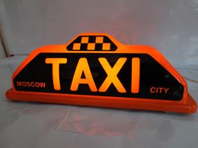 Как самому сделать шашечку такси