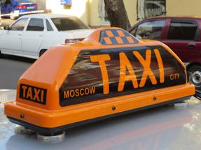 Шашки на такси Тотус Стандарт