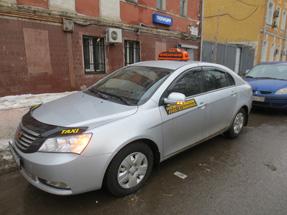 Шашки на такси «Ялта Евро»