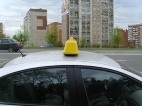 Шашки такси фото «Любимое такси Евро»