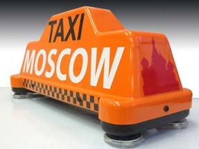шашки такси 500000 евро