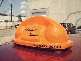 Шашки такси «Алло Плюс Евро»
