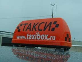 Шашки такси «Альфа Евро»