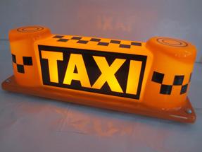 Шашки такси «Башня»