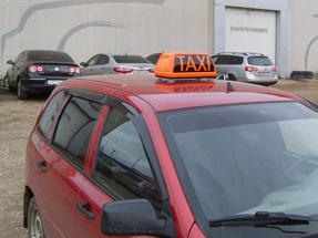 Шашки такси «Классик Евро»