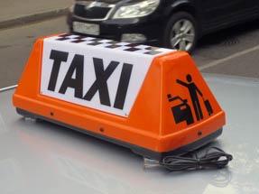 Шашка такси «Командир»