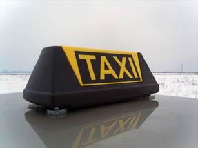 Шашки такси «Командир-AV»