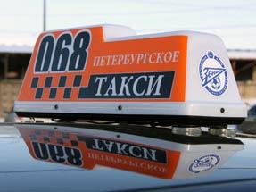 Шашка такси «Дабл Дейкер»