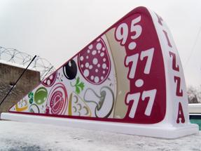 Световой рекламный короб «Кусочек пиццы»