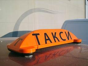 Шашки такси «Экспресс 'B' Евро»