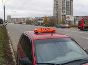 Шашки такси «Экспресс 'D' Евро»