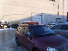 Шашки такси «Экспресс 'A' Евро»