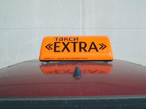 Шашки такси «Extra Евро»