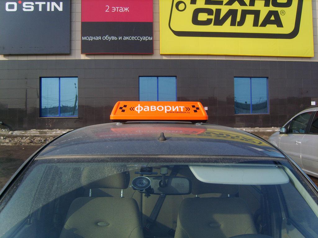 налогообложения, такси конобеево не дорого финанс (ООО